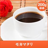 澤井珈琲:イエメン モカ・マタリNo.9とコンチネンタルブレンド