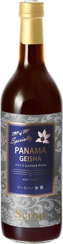 スクロップコーヒーロースターズ:パナマ エスメラルダ農園 ゲイシャ  ボトルアイスコーヒー