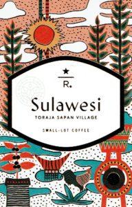 スターバックス リザーブ®:インドネシア スラウェシ トラジャ サパン ヴィレッジ