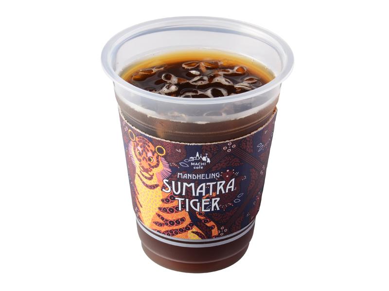 ローソン:スマトラタイガー(アイスコーヒー)