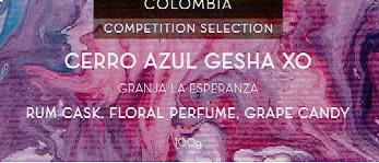 カッピング ルーム コーヒー ロースターズ:コロンビア セロ アズール ゲイシャ X.O ナチュラル