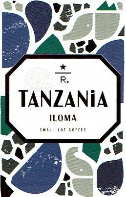 スターバックス リザーブ®:タンザニア イロマ