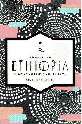 スターバックス リザーブ®:サンドライド エチオピア イルガチェフ™ チェレレクツ