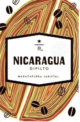 スターバックス リザーブ®:ニカラグア ディピルト マラカトゥーラ バライエタル