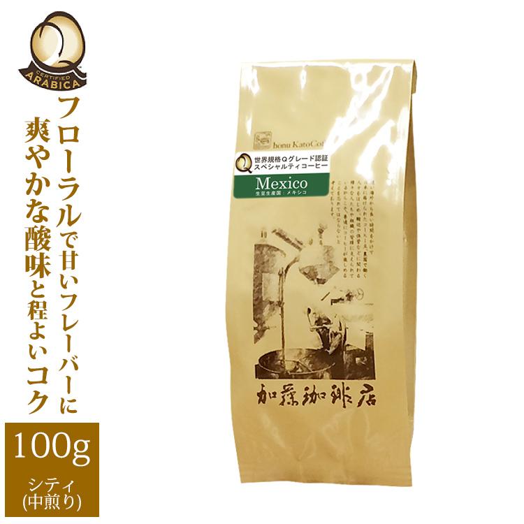 加藤珈琲店:世界規格Qグレード スペシャルティコーヒー メキシコ クアルタ・ユニオン