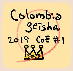 サザコーヒー:コロンビア ミカヴァ ゲイシャ ナチュラル コロンビア・ノース カップ・オブ・エクセレンス 2019年 第1位