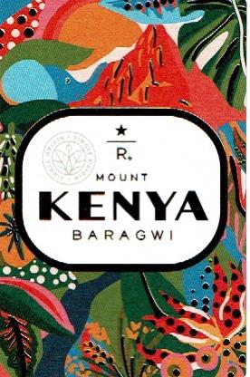 スターバックス リザーブ®:マウント ケニア バラグウィ
