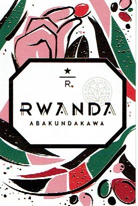 スターバックス リザーブ®:ルワンダ アバクンダカワ