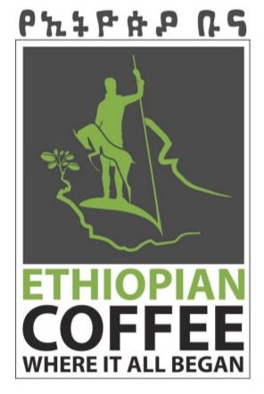 エチオピアの首相アビー・アハメド・アリとエチオピア・コーヒーの新たな戦略