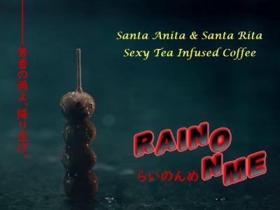 レディー・ガガと帰山人の珈琲遊戯:Rain On Me(レイン・オン・ミー)とRAINONME(らいのんめ)