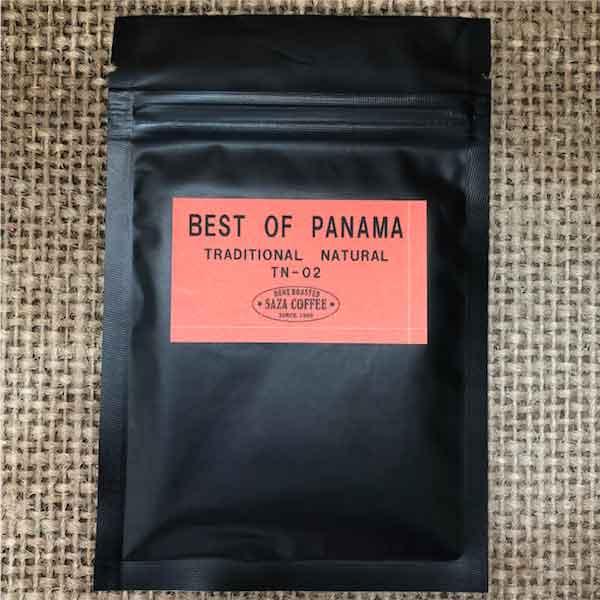 サザコーヒー:パナマ カフェ・コトワ カツーラ ナチュラル ダンカン・コトワ・ファームス B405 ベスト・オブ・パナマ 2020年 トラディショナル ナチュラル/ハニープロセス部門 第2位
