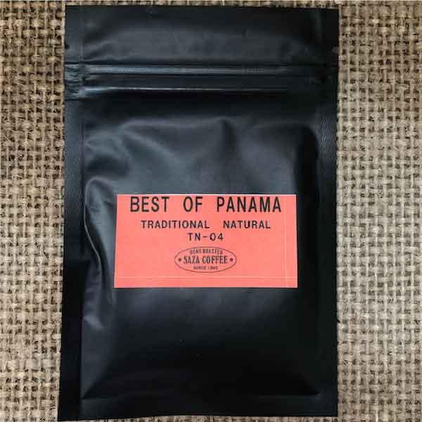 サザコーヒー:パナマ フィンカ・レリダ スペシャル カツアイ レリダ エル・ユーカリプト B481 ベスト・オブ・パナマ 2020年 トラディショナル ナチュラル/ハニープロセス部門 第4位