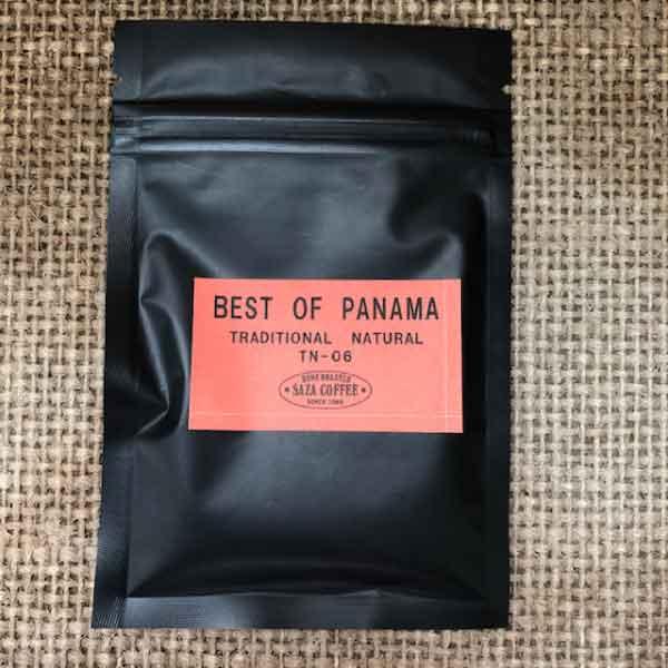 サザコーヒー:パナマ エリダ カツアイ ナチュラル ASD B415 ベスト・オブ・パナマ 2020年 トラディショナル ナチュラル/ハニープロセス部門 第6位