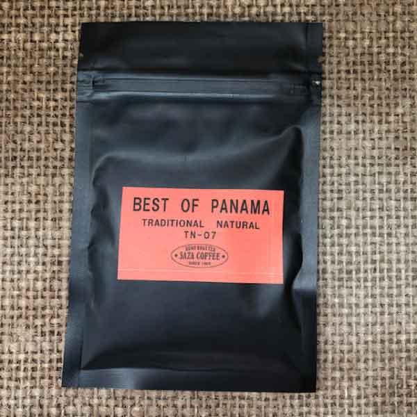 サザコーヒー:パナマ エル・ブーロ カツアイ ナチュラル ASD B457 ベスト・オブ・パナマ 2020年 トラディショナル ナチュラル/ハニープロセス部門 第7位