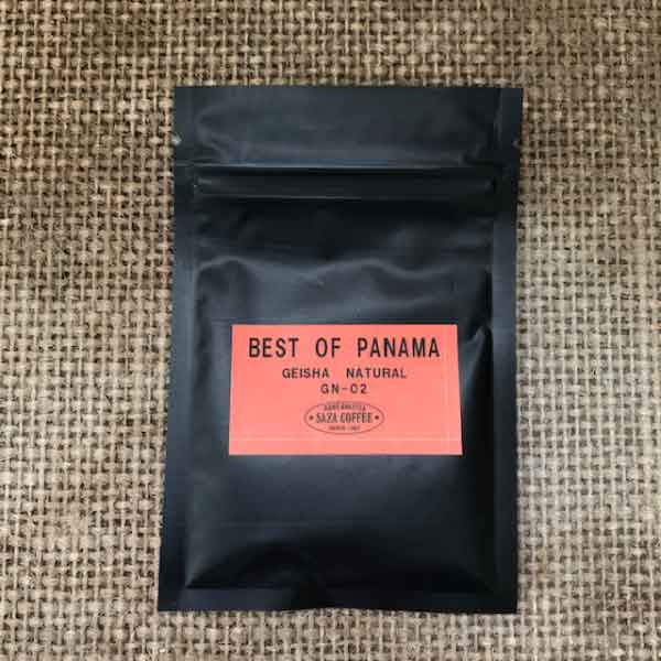 サザコーヒー:パナマ フィンカ・ソフィア パルナッソス ゲイシャ ナチュラル D450 ベスト・オブ・パナマ 2020年 ゲイシャ ナチュラル/ハニープロセス部門 第2位