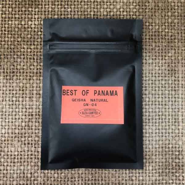 サザコーヒー:パナマ ミ・フィンキータ・コンセプト ロス・ポゾス ゲイシャ アフロディーテ ナチュラル D476 ベスト・オブ・パナマ 2020年 ゲイシャ ナチュラル/ハニープロセス部門 第4位