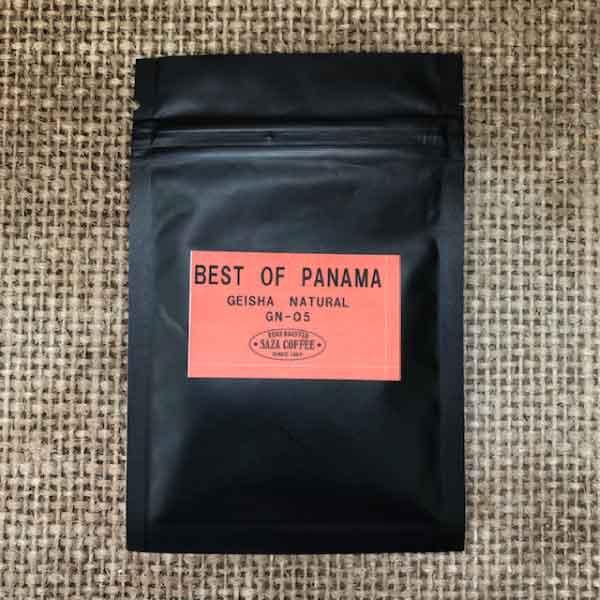 サザコーヒー:パナマ フィンカ・ラ・オウロラ アウロマール カタリーナ・ナチュラル 468 ベスト・オブ・パナマ 2020年 ゲイシャ ナチュラル/ハニープロセス部門 第5位