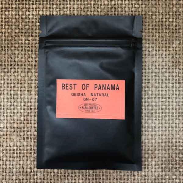 サザコーヒー:パナマ エスメラルダ・スペシャル ハラミージョ ゲイシャ ナチュラル D413 ベスト・オブ・パナマ 2020年 ゲイシャ ナチュラル/ハニープロセス部門 第7位