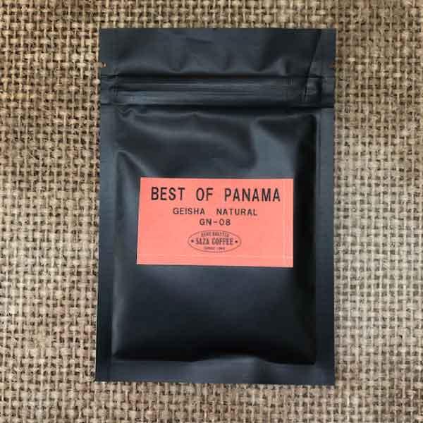 サザコーヒー:パナマ カフェ・コトワ ダンカン ゲイシャ ナチュラル コトワ・ファームス D457 ベスト・オブ・パナマ 2020年 ゲイシャ ナチュラル/ハニープロセス部門 第8位