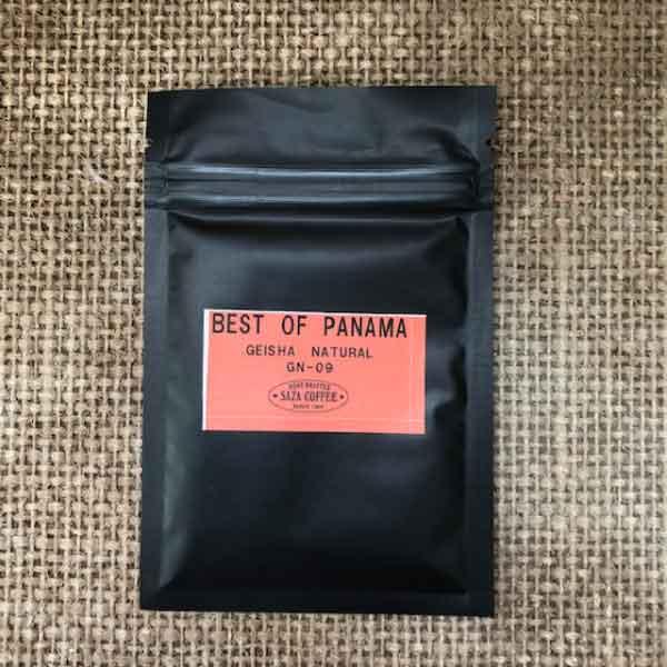 サザコーヒー:パナマ エル・ブーロ ゲイシャ ナチュラル ASD D415 ベスト・オブ・パナマ 2020年 ゲイシャ ナチュラル/ハニープロセス部門 第9位