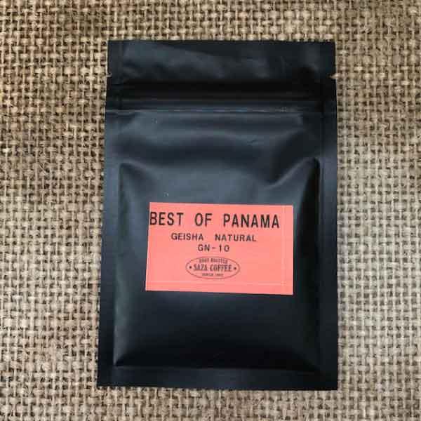 サザコーヒー:パナマ ロス・ラホネス バンブー ゲイシャ ナチュラル リザーブ D438 ベスト・オブ・パナマ 2020年 ゲイシャ ナチュラル/ハニープロセス部門 第10位