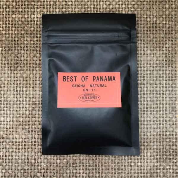 サザコーヒー:パナマ アブ・コーヒー プレミア カーニャ・ベルデス ベスト・オブ・パナマ 2020年 ゲイシャ ナチュラル/ハニープロセス部門 第11位