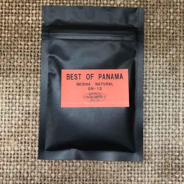 サザコーヒー:パナマ アシエンダ・バーバラ ラ・ワカ ゲイシャ クラシック・ナチュラル ベスト・オブ・パナマ 2020年 ゲイシャ ナチュラル/ハニープロセス部門 第12位