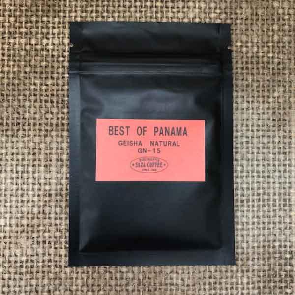 サザコーヒー:パナマ アルティエリ ゲイシャ ナチュラル ドライ・ファーメンテーション ベスト・オブ・パナマ 2020年 ゲイシャ ナチュラル/ハニープロセス部門 第15位