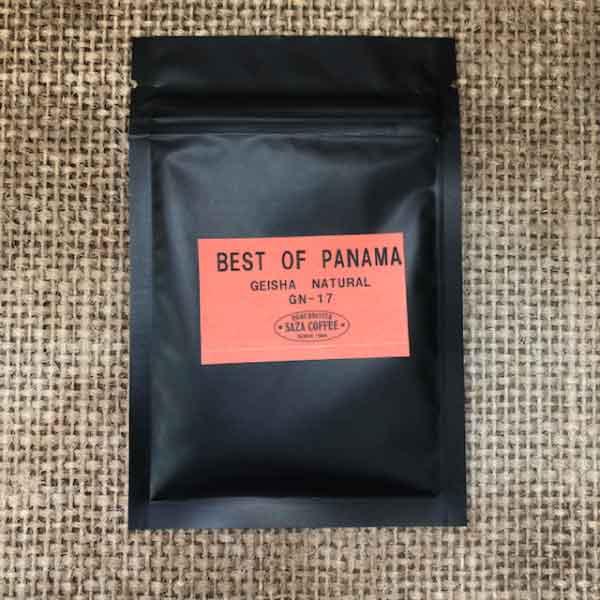 サザコーヒー:パナマ ママ・カタ・エステート ガリード ゲイシャ・プロセス ベスト・オブ・パナマ 2020年 ゲイシャ ナチュラル/ハニープロセス部門 第17位