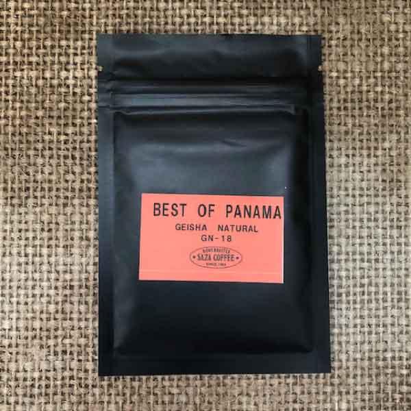 サザコーヒー:パナマ カフェ・コトワ ラス・ブルーハ ゲイシャ ナチュラル コトワ・ファームス ベスト・オブ・パナマ 2020年 ゲイシャ ナチュラル/ハニープロセス部門 第18位