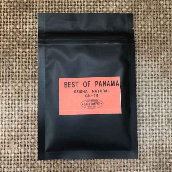 サザコーヒー:パナマ ジャンソン ゲイシャ ナチュラル シリーズ ベスト・オブ・パナマ 2020年 ゲイシャ ナチュラル/ハニープロセス部門 第19位