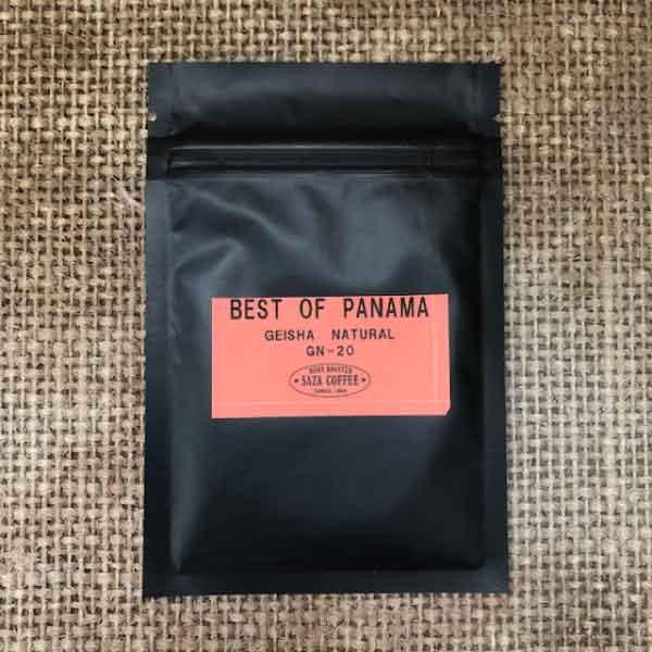 サザコーヒー:パナマ ロングボード ウィンディ・リッジ ナチュラル ベスト・オブ・パナマ 2020年 ゲイシャ ナチュラル/ハニープロセス部門 第20位