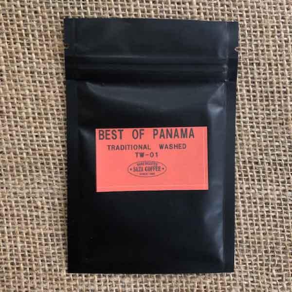 サザコーヒー:パナマ カルメン グラン・レゼルバ A468 ベスト・オブ・パナマ 2020年 トラディショナル・ウォッシュト部門 第1位