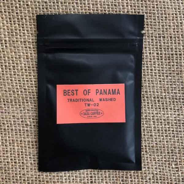 サザコーヒー:パナマ エスメラルダ エル・ベロ ブルボン・ポワントゥ ウォッシュト A410 ベスト・オブ・パナマ 2020年 トラディショナル ウォッシュト部門 第2位