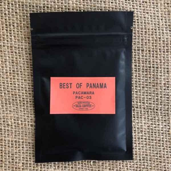 サザコーヒー:パナマ フィンカ・レリダ パカマラ エル・マナンティアール E452 ベスト・オブ・パナマ 2020年 パカマラ部門 第3位