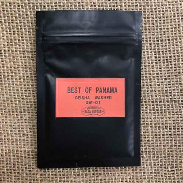 サザコーヒー:パナマ フィンカ・ソフィア オリンポス ゲイシャ ラバード C460 ベスト・オブ・パナマ2020年 ゲイシャ ウォッシュト部門 第1位