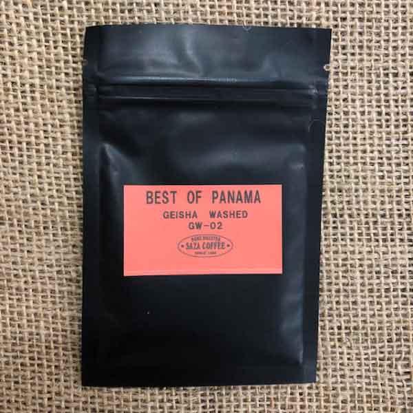 サザコーヒー:パナマ エリダ ゲイシャ ウォッシュト C452 ベスト・オブ・パナマ 2020年 ゲイシャ ウォッシュト部門 第2位