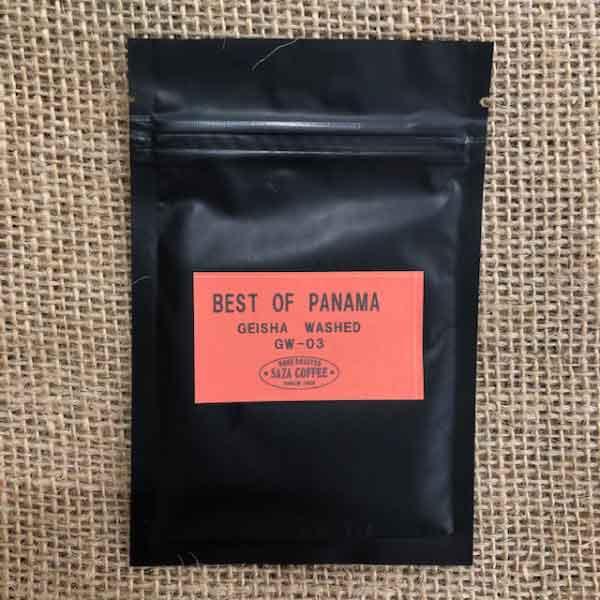 サザコーヒー:パナマ バンビート・エステート・コーヒー エル・アンティドート C492 ベスト・オブ・パナマ 2020年 ゲイシャ ウォッシュト部門 第3位
