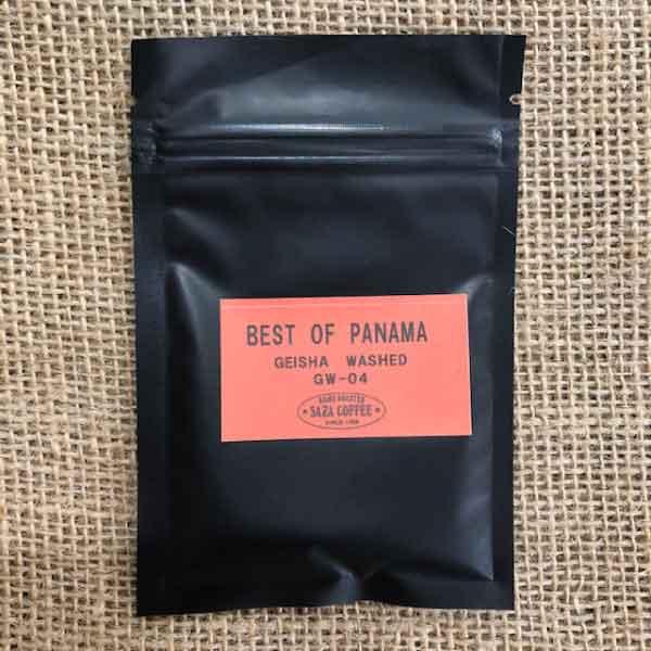 サザコーヒー:パナマ アシエンダ・バーバラ ハラミージョ ゲイシャ ウォッシュト C426 ベスト・オブ・パナマ 2020年 ゲイシャ ウォッシュト部門 第4位
