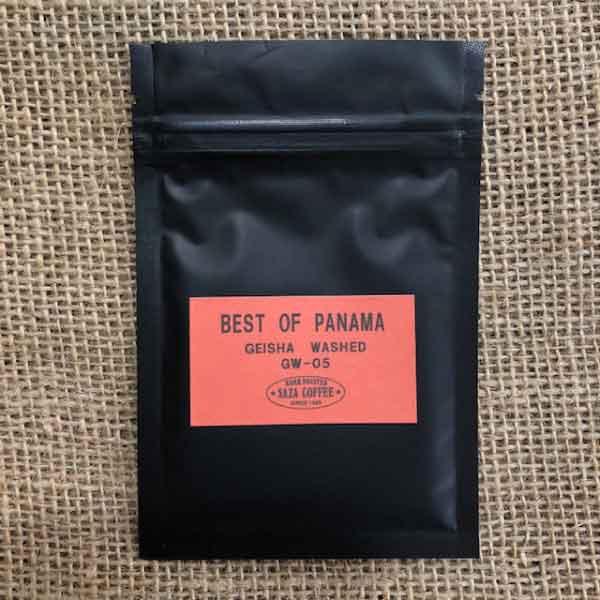 サザコーヒー:パナマ カルメン ゲイシャ C405 ベスト・オブ・パナマ 2020年 ゲイシャ ウォッシュト部門 第5位