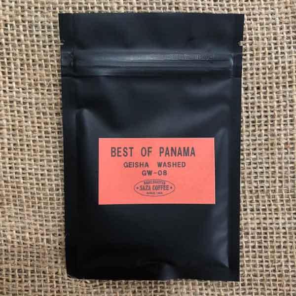 サザコーヒー:パナマ エスメラルダ・スペシャル カーニャ・ベルデス ゲイシャ ウォッシュト C441 ベスト・オブ・パナマ 2020年 ゲイシャ ウォッシュト部門 第8位
