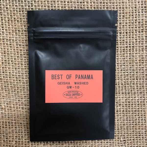 サザコーヒー:パナマ フィンカ・ロス・セニーゾス ステラ・アンバー ゲイシャ C478 ベスト・オブ・パナマ 2020年 ゲイシャ ウォッシュト部門 第10位