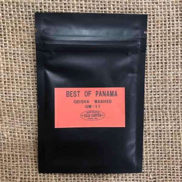 サザコーヒー:パナマ フィンカ・ラ・オウロラ アウロマール アイアンマン Ⅳ ベスト・オブ・パナマ 2020年 ゲイシャ ウォッシュト部門 第11位