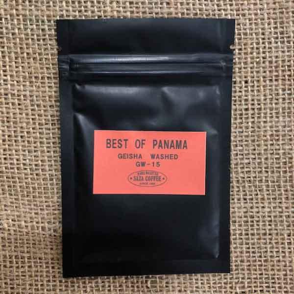サザコーヒー:パナマ フィンカ・レリダ ゲイシャ エスプレンドローサ エル・ミラドール ベスト・オブ・パナマ 2020年 ゲイシャ ウォッシュト部門 第15位