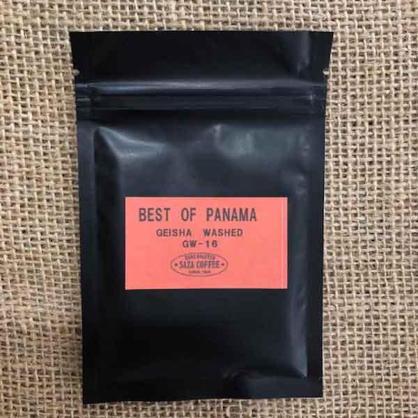 サザコーヒー:パナマ ママ・カタ・エステート ガリード ゲイシャ ウォッシュト ベスト・オブ・パナマ 2020年 ゲイシャ ウォッシュト部門 第16位