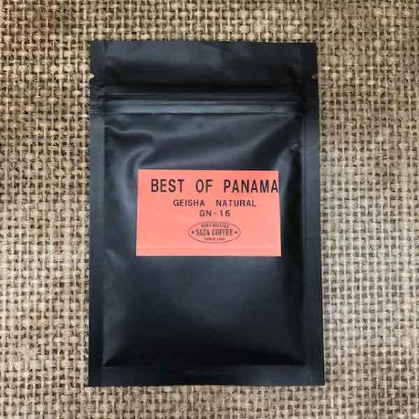 サザコーヒー:パナマ エスメラルダ・スペシャル カーニャ・ベルデス ゲイシャ ナチュラル ベスト・オブ・パナマ 2020年 ゲイシャ ナチュラル/ハニープロセス部門 第16位