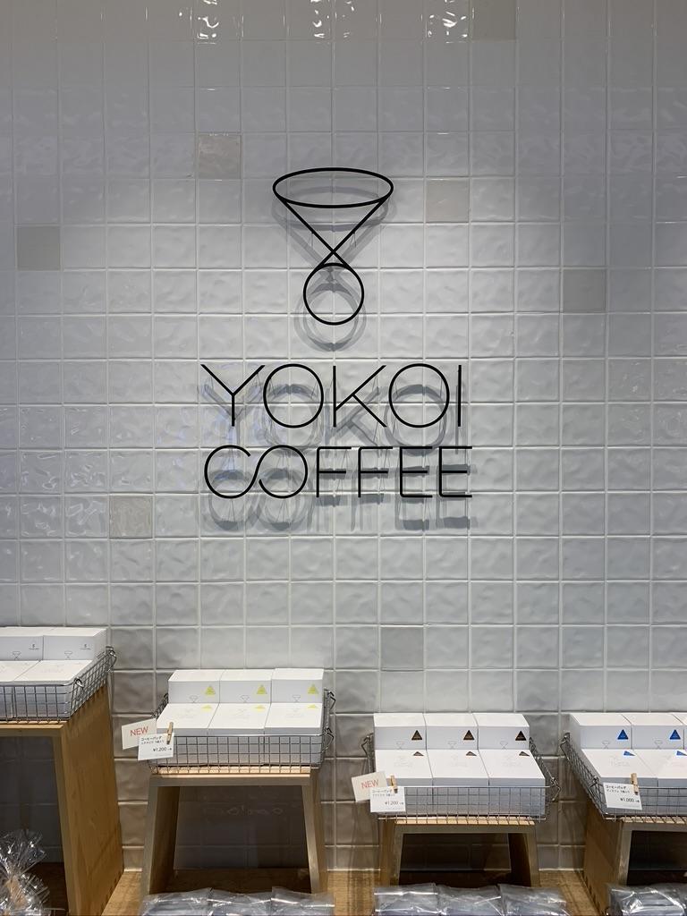 カフェ(北海道札幌市):工房 横井珈琲 パセオ店