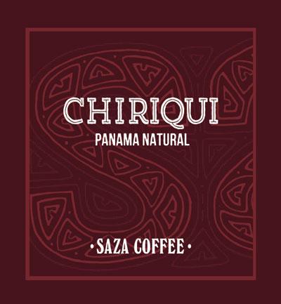 サザコーヒー:パナマ チリキ ナチュラル