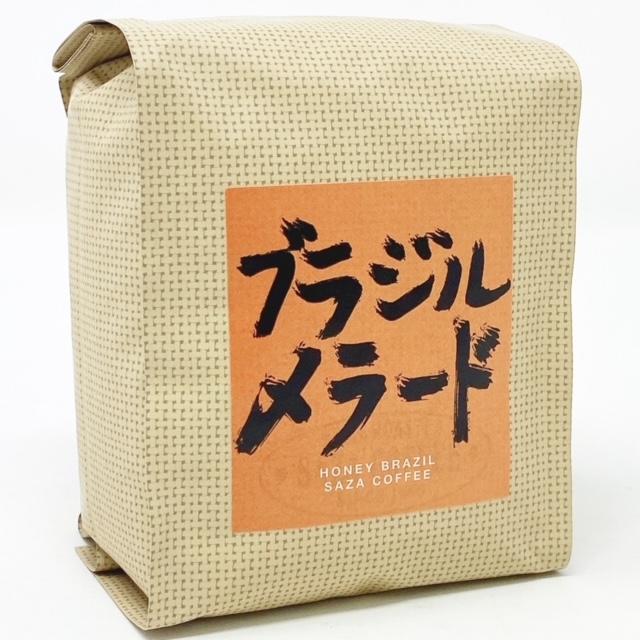 サザコーヒー:ブラジル メラード
