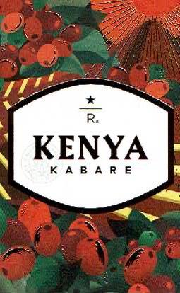 スターバックス リザーブ®:ケニア カベア